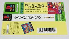 Spine Card / Obi for Super Pang Collection SLPS 00360 PS1 PlayStation Japan