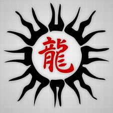 Tribal Japanese Sun, Dragon vinyl hieroglyph,karate wall decal,gym decor decal
