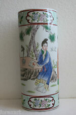 "Old Vintage Chinese Polychrome Cylinder Vase 10"" Hand Painted Collectible Rare"