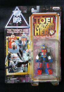 DaiTetsujin 17 Banpresto 1990 Toei Tokusatu Hero 2 robot action figure Wan-Sebun