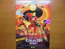 The Incredibles 2 MOVIE FLYER Mini Poster Chirashi ver.2 Japan 30-5