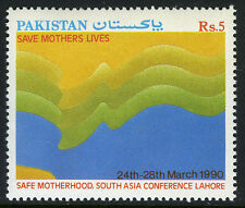 Pakistan 732, MNH. Safe Motherhood South Asia Conference, Lahore, 1990