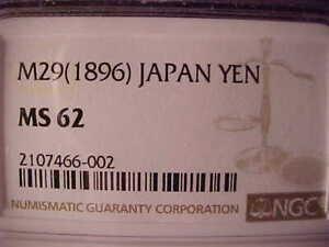 JAPAN ONE YEN 1896 NGC MS 62