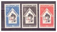 TUNISIE. N° 592/594. 3 VALEURS  .  NEUVES    **.SUPERBE .