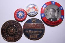 Rare WW2 Chinese Aid and Political Buttons - 5 Different