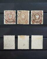 DR Briefmarken Set: 3x 25 Pfennige MiNr. 35, Farbvarianten, 2 sind geprüft BPP