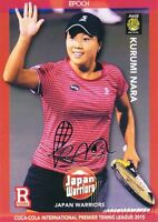 Kurumi Nara 2015 Epoch IPTL Tennis Silver Foil Facsimile Signature #/20 MINT
