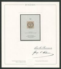 ROMANIA Nr. 1 OFFICIAL REPRINT UPU CONGRESS 1984 DELEGATES GIFT !! RARE !! z1473