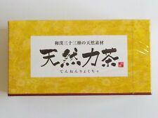 GENSAI Natural Power Tea (30 tea bags) Herb tea Healthy tea Detox