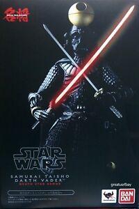 Bandai Tamashii Nations Meisho Movie Realization Samurai General Darth Vader