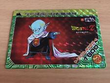 Carte Dragon Ball Z DBZ PP Card Part 2 #46 Prisme AMADA 1989 MADE IN JAPAN