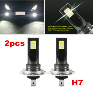 NEW 2x H7 6000K White COB 60W High Power LED Fog Light Car Driving Bulb DRL