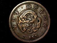 2 sen 1881 Japón era Meiji (ta2)