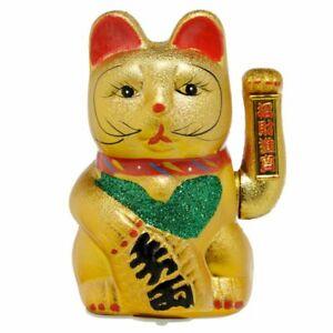 Japanese Large Maneki Neko Gold Wealth Feng Shui Waving Fortune Cat Height 21cm
