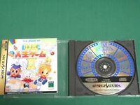 Sega Saturn -- DX Jinsei Game 2 : The Game of Life 2 -- *JAPAN GAME!!* 18188-2
