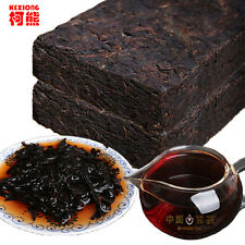 Promotion Ripe Pu'er 200g Chinese Puer Tea Brick 45 Years Old Shu Pu-erh tea