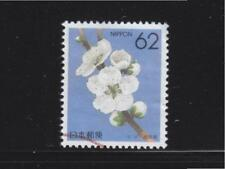 JAPAN 1990 (PREFECTURE FLOWER) FUKUOKA JAPANESE APRICOT 1 STAMP SC#Z62 FINE USED
