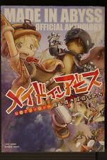 JAPAN Made in Abyss Official Anthology Comic
