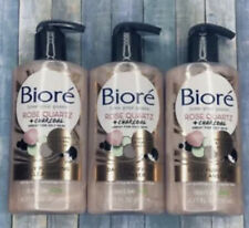 3 Biore Rose Quartz Charcoal Daily Purifying Cleanser Face Wash Oily Skin - NEW