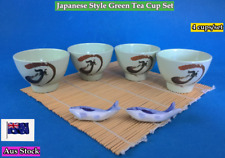 NEW Japanese Style Melamine Green Tea Cup Set - 4 cups/set (B161)