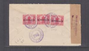 COSTA RICA, 1942 Censored cover, Tilaran, Guanacaste to USA, 4c. on 13c.(3)