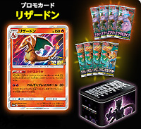 Pokemon Card MEWTWO Strikes Back Evolution Charizard SP set w/serial code F/S
