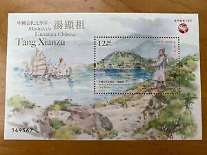 MACAO-CHINA -2018- LITERATURE MASTERS- TANG XIANZU- Souvenir  Sheet-