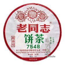 Yunnan Puer Pu'er Pu-erh tea*2013*Haiwan Old Comrade*7548*raw  cake*357g