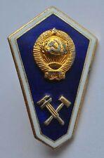1970s USSR Russia Railroad Worker University Graduation Badge Rhomb Light Type