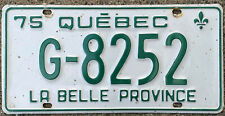 ★•☆•★▄▀▄▀▓▒AUTHENTIC CANADA 1975 QUEBEC GOVERNMENT LICENSE PLATE.  G-8252