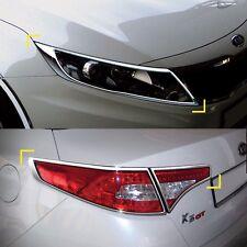 Chrome Head lamp Cover Rear Tail Light Molding for KIA 2011-2013 Optima K5