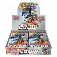 Pokemon Card Game Legendary Beat BOX s3a Sword & Shield Expansion Pack [ NEW ]