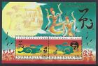 1999 CHRISTMAS ISLAND YEAR OF THE RABBIT M/S FINE MINT MNH/MUH