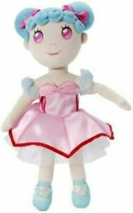 """Madame Alexander 12"""" Washable Cloth Ballerina Doll #68700 - New with Tags"""