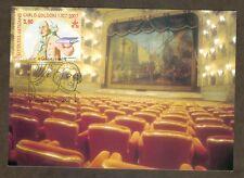 Vatican City Sc# 1356: Birth of Carlo Goldini, Maxi Card