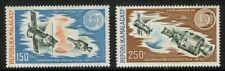 Malagasy Republic 1974  Scott #C131-132  MNH Set