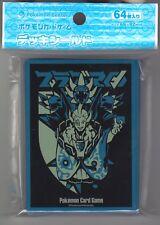Pokemon Card Sleeve Secret Teams Team Plasma (64) 66 x 92 mm Japanese