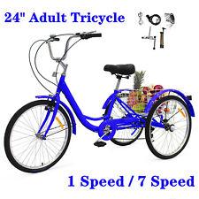 1/7-Speed Adult 24