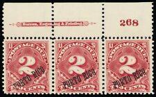 Puerto Rico J2, RARE PL# Imprint Strip of Three Cat $140++ - Stuart Katz