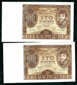 Poland (P75) 100 Zlotych 1934 x 2 Consecutive UNC