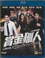 Bounty Hunters Blu Ray Lee Min Ho Wallace Chung Tiffany Tang NEW Eng Sub