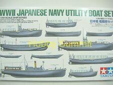 Tamiya 1/350 WW2 Japanese Utility Boat Set  for IJN Warship  re Yamato  # 78026