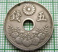 JAPAN TAISHO Yr.6 - 1917 5 SEN, BETTER DATE