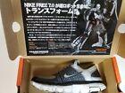 TRANSFORMERS SPORTS LABEL MEGATRON || Nike Free 7.0 // Takara Tomy - U.S. Seller