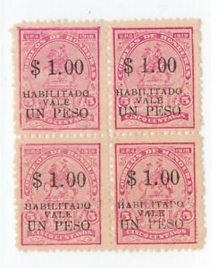 Honduras,Scott#205,1p on 5c,Block of 4,MH,Scott$14