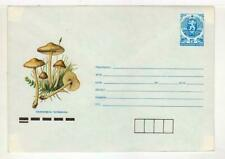 A2686) BULGARIA 1988 Stamped Letter Mushrooms - Funghi