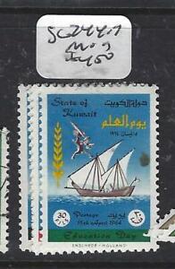KUWAIT  (PP0205B) BOATS       SG 244-7   MOG