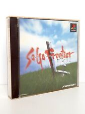 Sony Playstation PS1 Jeu Saga Frontier II Japan (1)