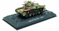 Amercom 1:72 Mitsubishi Type 97 Chi-Ha IJA 1st Tank Rgt #32 Malaya 1942 ACBG71