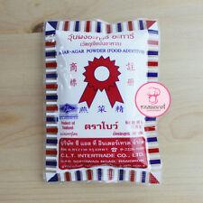 50 g, Agar-Agar Powder for Thai Dessert Thailand Asian International Food
